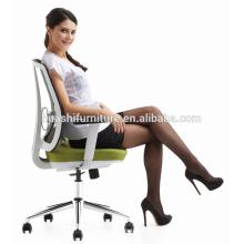 X1-03WS-1 Chaise de bureau en maille