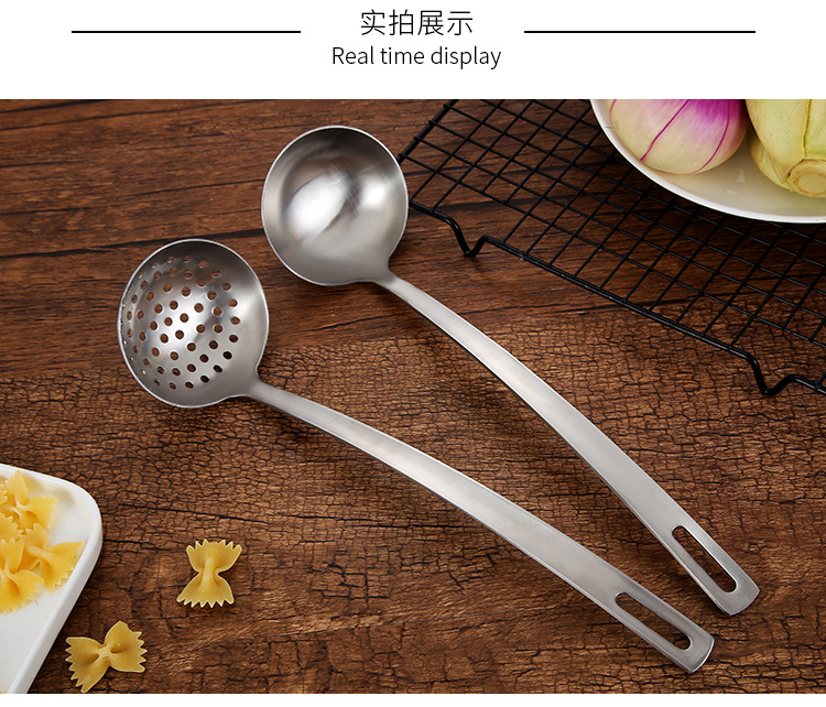 Colander Scoop and Hot Pot Spoon
