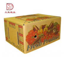 Good quality wholesale cheap vegetable best corrugated carton box