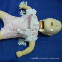 ISO Infent CPR и удушье манекен