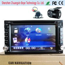 Lecteur DVD multimédia pour voiture avec navigation Bluetooth / GPS