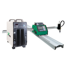China cnc oxy-fuel gas oxygen burning 1530 portable cutting machine
