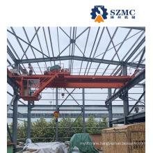 Qy Insulated Double Girder Overhead Crane