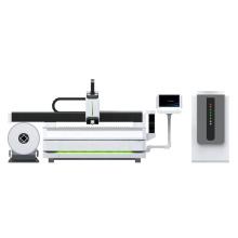 Panel&Tube Integrated CNC Laser Cutting Machine
