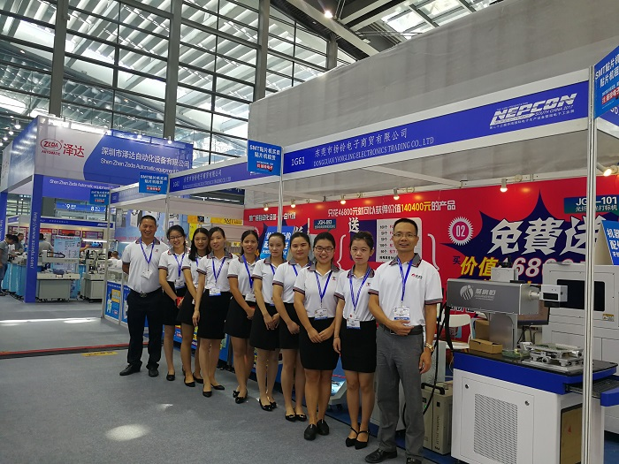 Exhibition 2017 in Shenzhen
