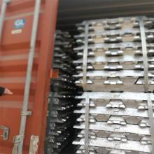 Hight Quality Aluminum Ingots 99.7%-99.99%