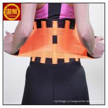 логотип печати обратно пояс поддержки спины и плеч талия поддержки пояс назад поддержка пояс