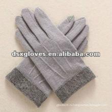 Шерстяные перчатки с сенсорным экраном