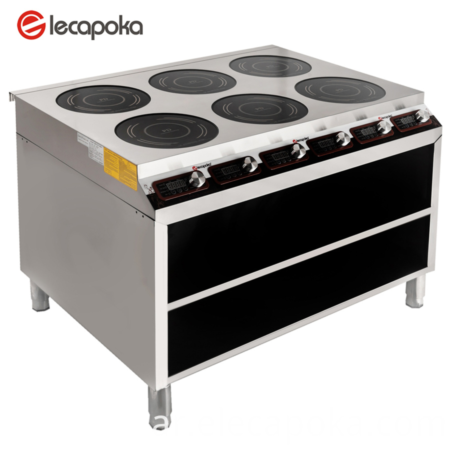 chinese electric cooking equipment