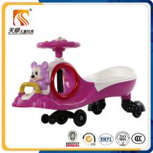 Crianças Swing Car favorito com design bonito da China