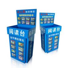 Reciclar Papel Libro Display Dumpbins Cartoncillo Display Stands