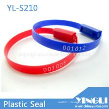 Легкие пластиковые защитные пломбы фиксированной длины (YL-S210)