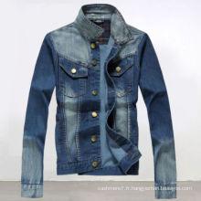 Veste en jean bleu à la mode pour hommes