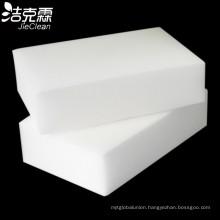 Melamine Foam Sponge for Cleaning