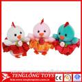 2016 nuevo producto relleno mini juguete de pollo, juguete mini juguete de peluche, mini polluelo