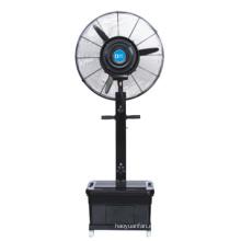 Niebla industrial ventilador ventilador ventilador de enfriamiento ventilador