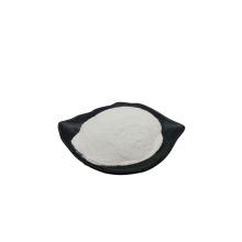 фармацевтический ингредиент VANDETANIB CAS 443913-73-3