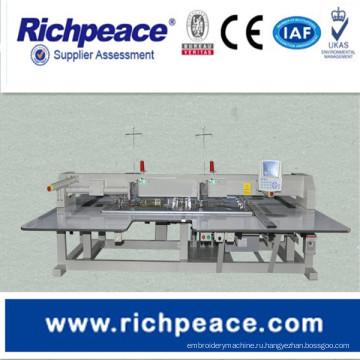 Автоматическая промышленная швейная машина Richpeace Double Head