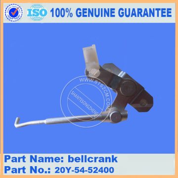كوماتسو قطع غيار PC200-7 bellcrank 20Y-54-52400