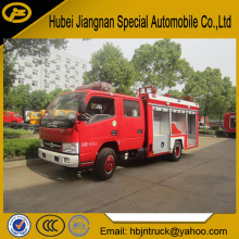 2018 Latest Fire Fighting Truck Price