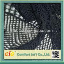 открытый сетки ткань для мебели