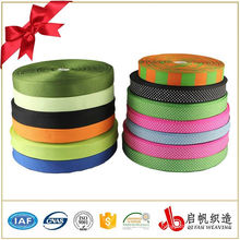 Hot sale custom printed satin weaving ribbon for garment
