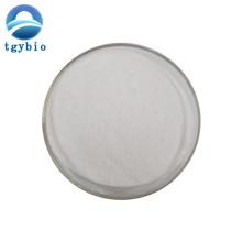 Cosmetic Grade Pores Cleansing Lactobionic Acid Powder