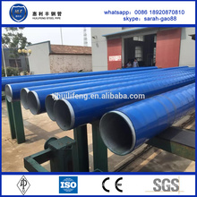 ST453 layers pe steel pipe