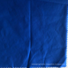 20d Full Dull Filament Nylon Weft Stretch Fabric with TPU Bonded