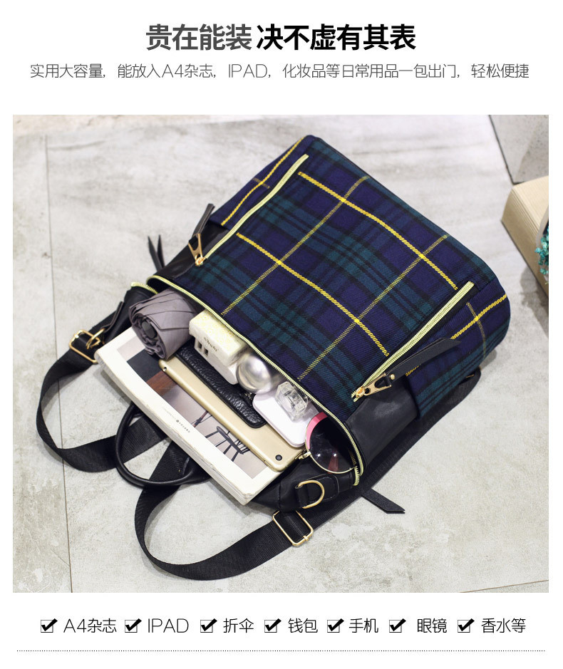 lady double shoulder bags 10236 (12)