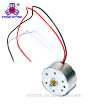 high quality ETONM 24V cheap price dc motor