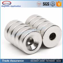 10mm dia x 5mm thick Ultra High Performance N52 Neodymium Magnet - 3.2kg pull