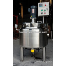 Hot sale stainless steel pharmaceutical mixing tanks