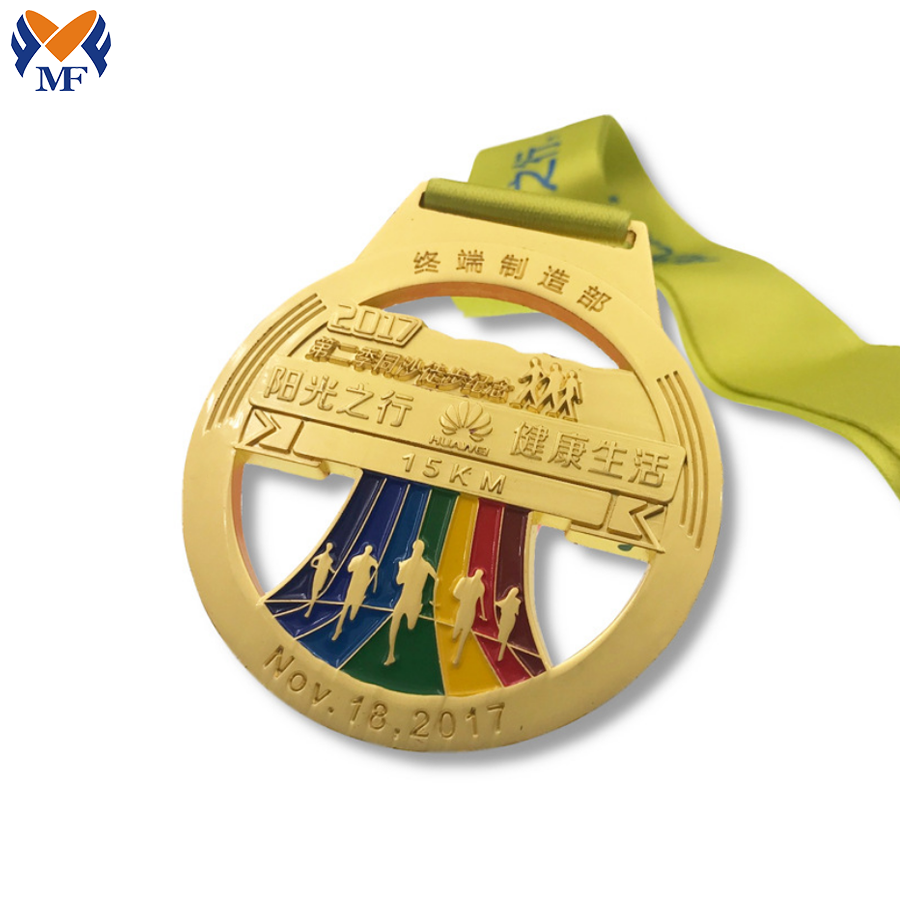 Multiple Design Gift Medal