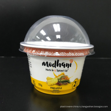 2018 новейший пищевой белый PP круглый одноразовый пластиковый стаканчик объемом 8 унций / 230 мл с крышками