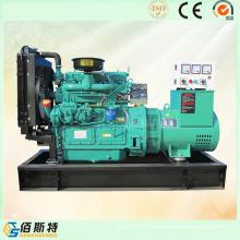 China Proveedor generador conjunto 30kw generador diesel Precio