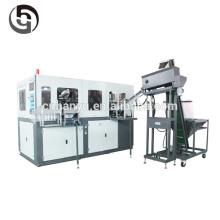 High speed plasticbottle blow moulding machine price
