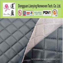 Polyester Nonwoven Washable Wadding Ultrasonic Embossed Quilted Fabric