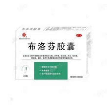 Medicine Grade Ibuprofen Capsule