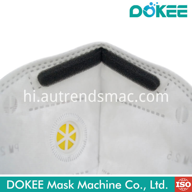 Folding Type Mask Making Machine