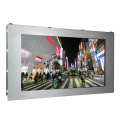 65 inch Outdoor Sunlight Readable Touch PC