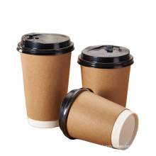 Kraft cups paper_16oz double wall kraft cups with lids and sleeves _custom printed kraft paper cups