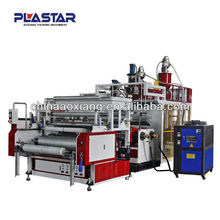 water soluble film making machine