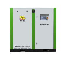 7.5KW 10HP Oil-Free Screw Air Compressor for Food Industry Oil Free Air Compressor 2021