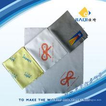 Ткань для чистки шелковых тканей