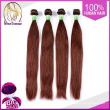 Продукты Вы Можете Импортировать Из Китая Шелк Верхней Малайзии Волос