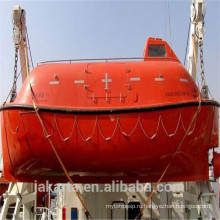 Marine 6.5M Полностью закрытая общая спасательная лодка