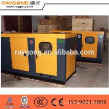 100kva generator silent diesel generator Yuchai Motor