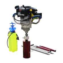 Max 30m depth Backpack Portable Core Drill/hand held gold rock drilling equipment
