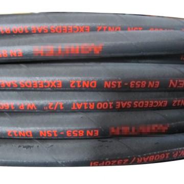 Tuyau hydraulique en caoutchouc tressé de fil d'acier de 2SN R1 R2 Tuyau hydraulique à haute pression de 1 pouce